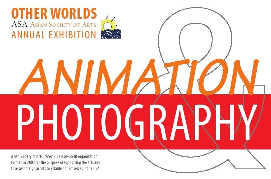 animationpostcard front